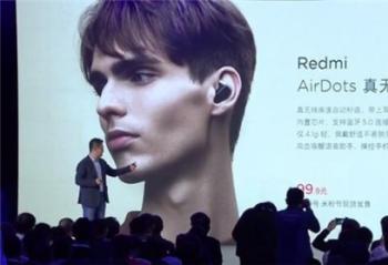Redmi首款真无线蓝牙耳机—Redmi AirDots,售价99.9元!