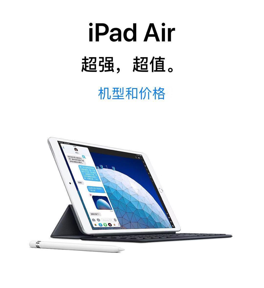 侃哥:苹果官网更新一票新品 AirPods 2哪去了?