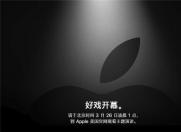苹果今日发布iOS12.2 beta 6测试版,正式版将于26日发布!