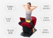 深挖健康市场 松下发布核心运动椅