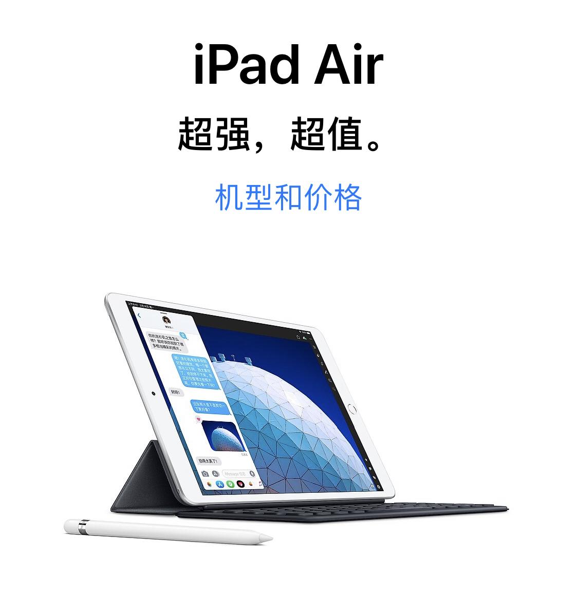 """侃哥:苹果官网三天第三次上新 带来""""全新""""AirPods"""