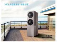 美的变频空气能热水器  智能科技改变生活
