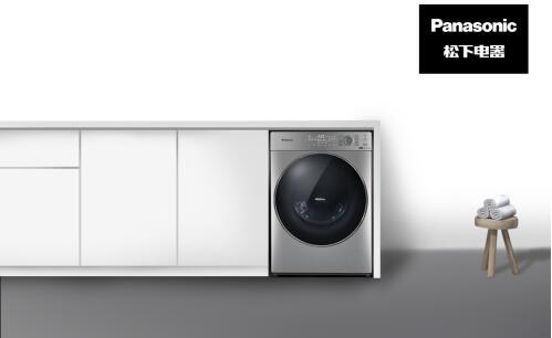 乍暖还寒细菌滋生?松下罗密欧系列洗衣机守护健康生活