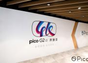 今日Pico发布G2 4K新款VR一体机,首发售价2499元!