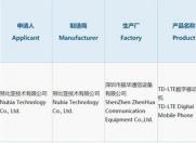科技来电:红魔3发布在即,华为P30系列预约量创纪录!