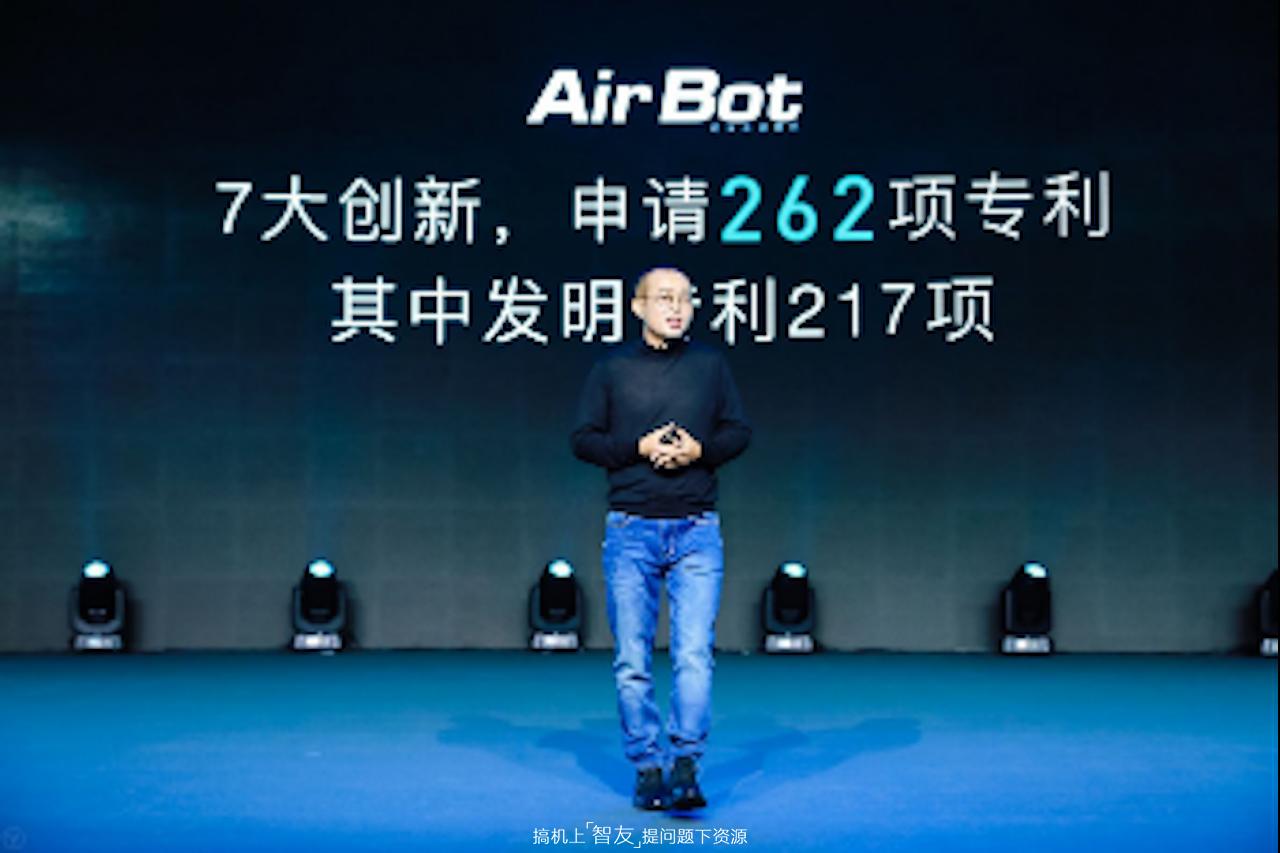 """""""航天动力级""""云米AI油烟机AirBot惊艳亮相,云米重新定义未来家]"""