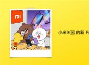 科技来电:小米今日举行米粉节发布会,推出布朗熊限量套装!