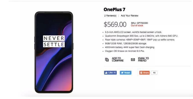 OnePlus 7及 OnePlus 7 Pro 或将有三后置摄像头