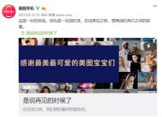 科技来电:小米接盘美图手机布局女性市场,视觉中国再次跌停!