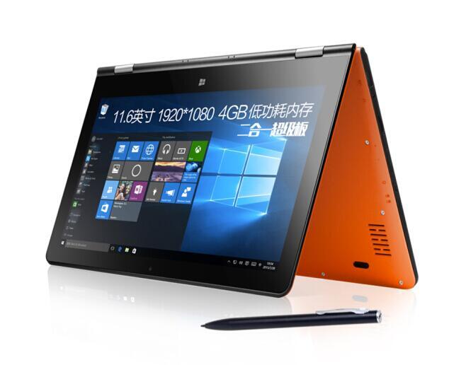 选择笔记本还是平板 11.6英寸二合一平板电脑轻松解决难题