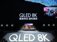 """三星QLED用""""芯""""打造超高清视频体验"""