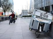 传亚马逊将关闭中国国内市场业务 90天内关物流中心