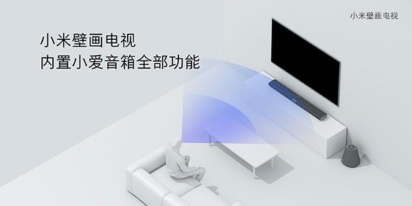 小米壁画电视发布!远场语音:开机是电视,关机是小爱