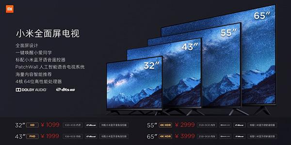 仅售1099元起,小米电视2019年开启全面屏普及风暴