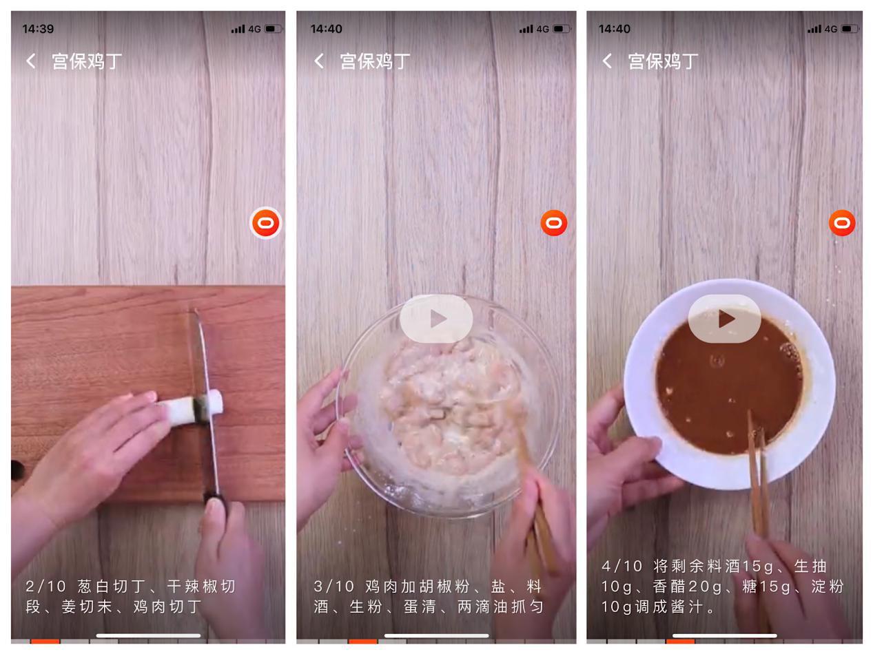 TOKIT智能热敏炉青春版体验:智慧烹饪 高效便捷