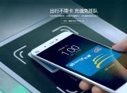 小米的多功能NFC是什么,生活中什么场景能用到