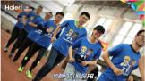 2019青岛马拉松:95后海尔青年将组团开跑