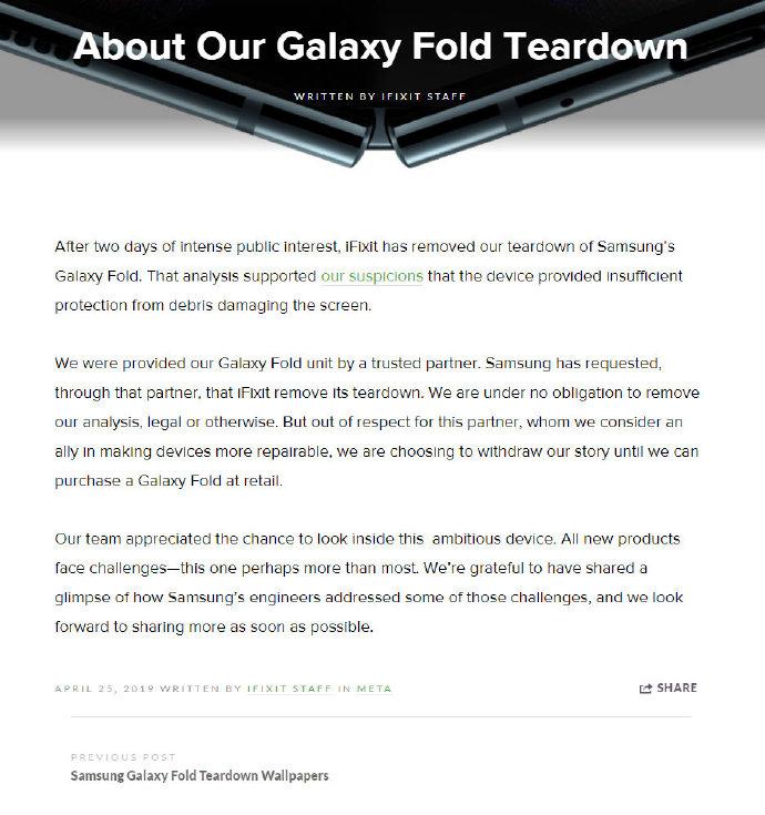 想说爱你不容易 三星Galaxy Fold设计存缺陷 S10 5G又自燃