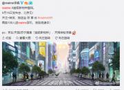 """realme X 5月15日发布 """"敢越级""""是要吊打谁?"""
