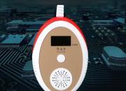 安装燃气报警器的重要性?几款燃气报警器推荐