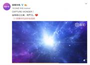 定格奇幻之美,荣耀20系列将于明天官宣发布时间!