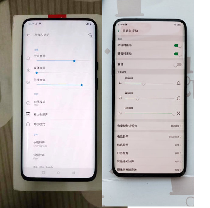 Awesome!一加7 Pro真机长这样 But!别忘了OPPO Find X