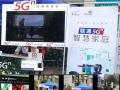 5G智慧家庭已来临 广东联通联合碧桂园集团发布首个5G应用创新