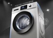 高性价比才是硬道理  TCL10公斤变频全自动滚筒洗衣机推荐