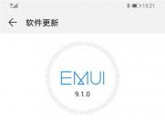 华为P30系列 EMUI 9.1再更新,优化相机拍照效果!
