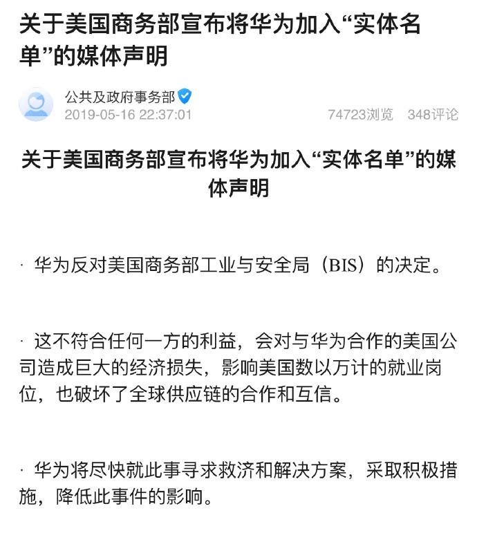 侃哥:一加7系列正式在国内发布;华为海思总裁凌晨致信员工