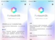 """iQOO迎来Funtouch OS系统升级,新增了""""侧边返回""""手势!"""