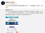 """赵明表示""""一切准备就绪"""",荣耀20系列将于明日在伦敦发布!"""