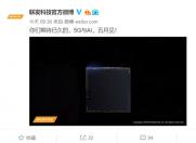 联发科微博官宣将于5月发布首款5G AI芯片!