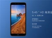 红米7A今日在微博发布,售价于5月28日揭晓!