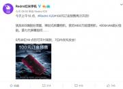 仅剩一天发布,Redmi K20旗舰手机今日再次开启定金预售!