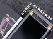 录音实时转文字就是如此简单 讯飞智能录音笔SR701评测