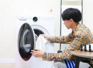 感应洗、AI智能语音控制:Leader杭州落地年轻人智慧洗衣解决方案