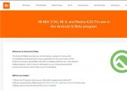 红米发布Redmi K20 Pro的Android Q Beta刷机包!