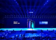 DxO全球第二高分 荣耀年度最强拍照手机荣耀20系列发布