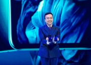 五大全球领先自研新技术加持  荣耀20系列上海发布