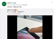OPPO、小米接连发布屏下摄像头技术 谁会是第三家?