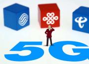 5G牌照正式发放,当我们真的接触到的时候,又会有何改变?