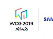 WCG2019开赛在即 三星盖乐世中国预选外卡赛等你来战!