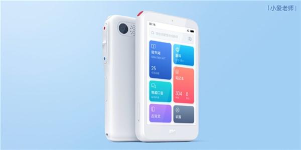 科技来电:小米手环4今日发布,带来移动支付和小爱同学!