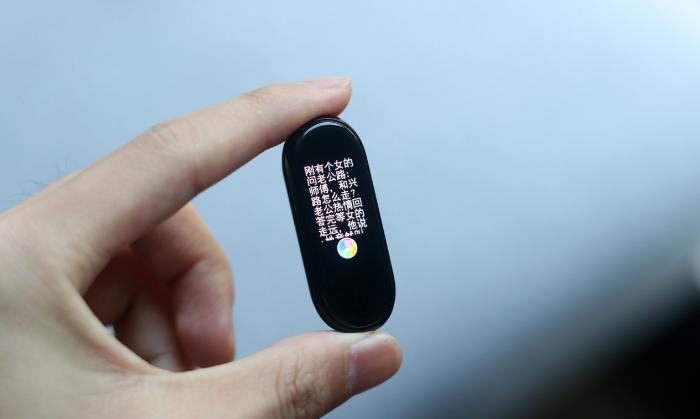 小米手环4来了,小米手环3用户需要换代吗