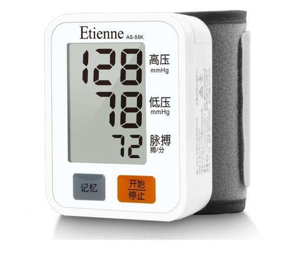 手腕式智能血压计 在家就能掌握健康情况