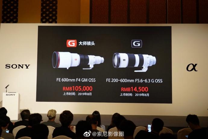 """侃哥:真""""索十万""""镜头正式发布;Pixel 4""""撞脸""""iPhone XI"""