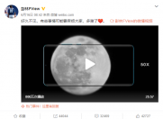 侃哥:爱否创始人辞职后欲起诉华为;iPhone XI终上大容量电池