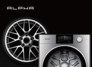 为什么越来越多的年轻人青睐选择松下ALPHA阿尔法洗衣机?