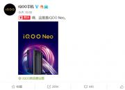 iQOO官宣iQOO Neo新机将要发布,采用水滴屏设计!